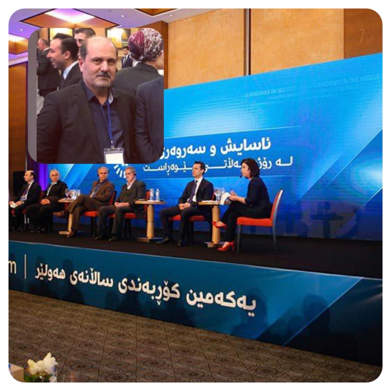 در کنفرانس «امنیت و حاکمیت در خاورمیانه» چه گذشت؟