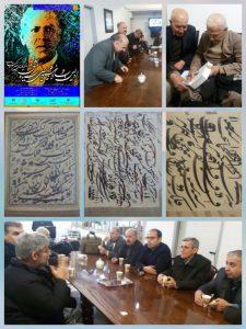 حضور اساتید برجسته خوشنویسی در جشنواره خوشنویسی سیاه مشق سقز