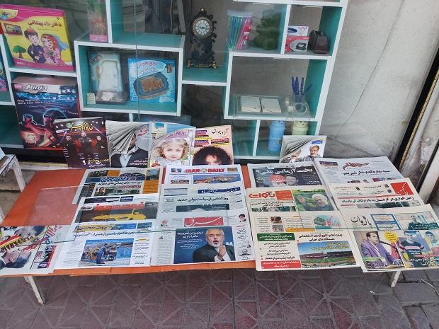 کاهش ۶۰ درصدی فروش مطبوعات (روزنامه و مجلات) در شهرستان سقز