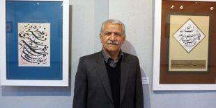 نگاهی به زندگی نامه محمدصابر صابر از هنرمندان مشهور سقز و کوردستان