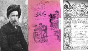 یادی از استاد حزنی مکریانی اولین محقق تاریخ و مبتکر صنعت چاپ کوردستان +تصاویر
