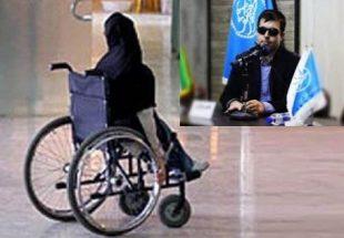 دست انداز حقوق معلولان در صدا و سیما