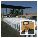 نقدی بر عملکرد و مشکلات فراروی شرکت های تعاونی روستایی در شهرستان سقز