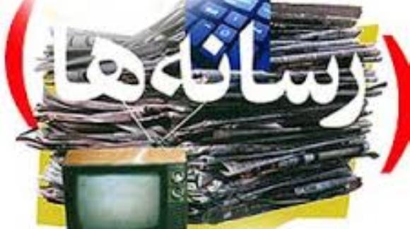 رسانه گریزی و طرح شکایات؛ چالشی فراروی فعالیت رسانه ها در کردستان