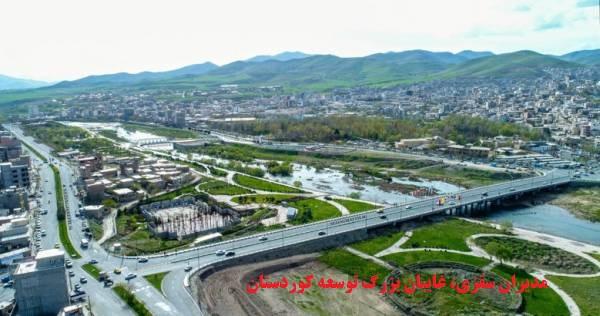 مدیران سقزی، غایبان بزرگ توسعه کوردستان/ جایگاه سقزی ها در مدیریت استان کجاست؟