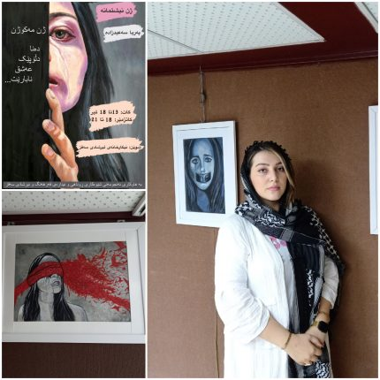 """برگزاری نمایشگاه نقاشی """"ژن نیشتمانه"""" در سقز"""