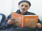 یادی از شاعر سقزی و مترجم توانمند آثار کوردی، ماموستا عمر صالحی صاحب