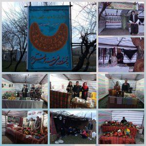 برپایی نمایشگاه صنایع دستی و محصولات فرهنگی در شهرستان سقز