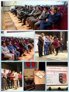 ایستگاه پایان جشنواره نمایشنامه خوانی سقز با معرفی نفرات برتر