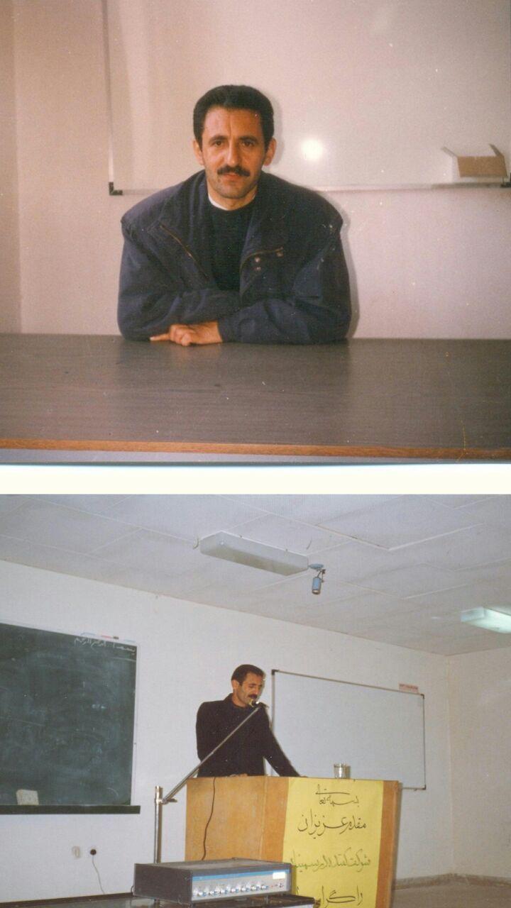 🔸یادی از بزرگان سقز/ دکتر محمد خالدی