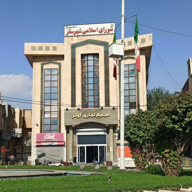 نقدی بر ثبت نام های ششمین دور شورای شهر سقز