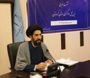 رسیدگی به ۵۰۰ پرونده فساد در دادگستری کوردستان