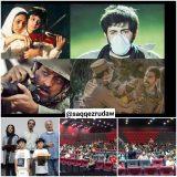 اکران فاجعه هولناک سردشت در پردیس سینمایی سقز