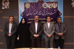 سخنی با نمایندگان جدید کوردستان در مجلس