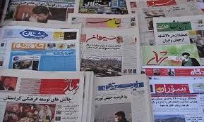 مطبوعات در کوردستان و منافع مردم