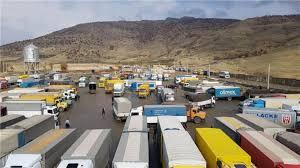 کاهش مبادلات مرزی در کوردستان/ چرا بازارچه های مرزی بازگشایی نمی شوند؟