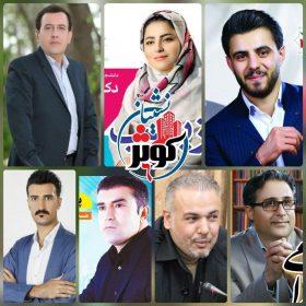لیست نهایی کاندیداهای منتخب شورای شهر سقز اعلام شد